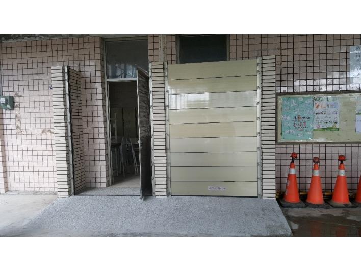台南活動中心大門擋水閘門