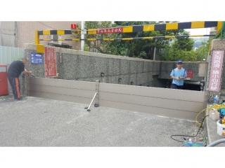 士林雨農路大樓車道出入口防水閘門