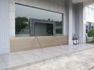 台南電子廠辦公室出入口防水閘門設置